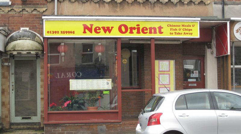 New Orient - Exeter