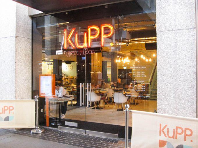 KuPP - Exeter