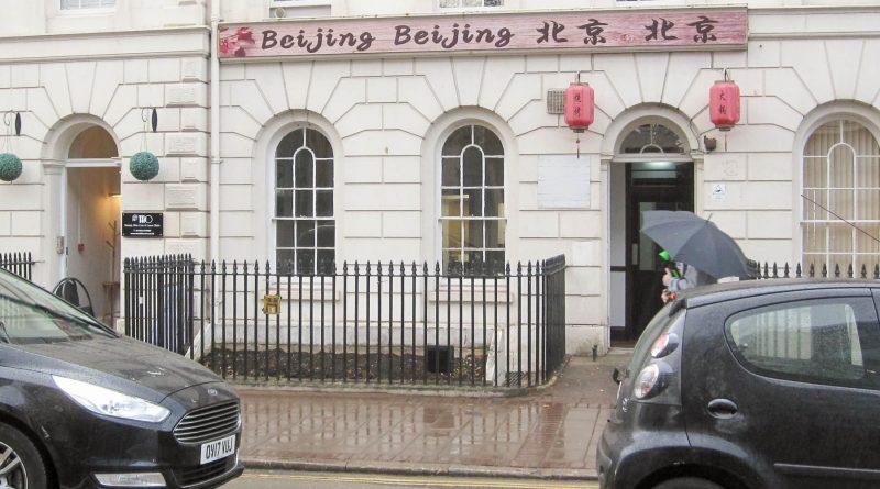 Beijing Beijing - Exeter