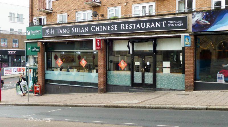 Tang Sian - Exeter